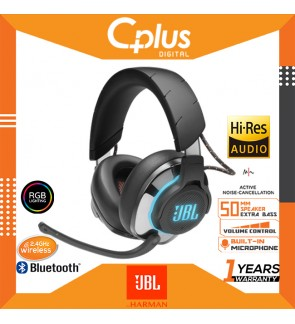 JBL Quantum 800 -Bluetooth 5.0 Wireless Over-Ear Performance Gaming Headset with Active Noise Cancelling ,Surround Sound