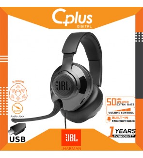 JBL Quantum 300 - Wired Over-Ear Gaming Headphones with JBL Quantum Engine Software, Quantum Surround , Flip Up Mic
