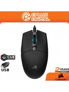 Corsair Katar Pro Wireless / Wired Lightweight FPS/MOBA RGB Gaming Mouse with Slipstream Technology Compact Shape