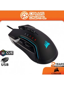 Corsair Glaive PRO - RGB Gaming Mouse - Comfortable & Ergonomic - Interchangeable Grips - 18,000 DPI Optical Sensor