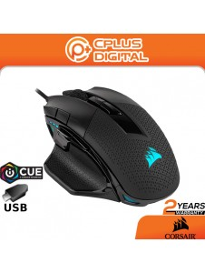 Corsair Nightsword RGB - Comfort Performance Tunable FPS/MOBA Optical Ergonomic Gaming Mouse with Backlit RGB, 18000 DPI