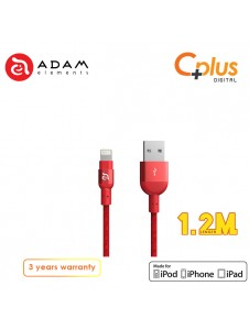 Adam Elements Peak 120B USB to Lightning Cable 1.2M