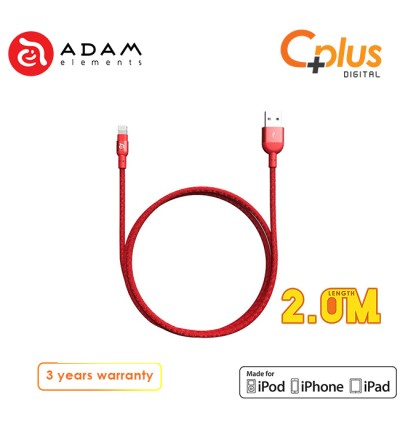 Adam Elements Peak 200B USB to Lightning Cable 2.0M
