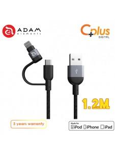 Adam Elements Peak Duo 120B USB to Micro + Lightning Cable 1.2M
