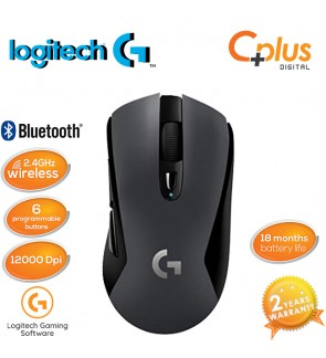 Logitech Gaming G603 Lightspeed Wireless 6 Programmable Buttons 12000dpi Gaming Mouse