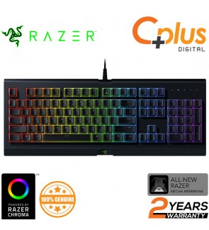 Razer Cynosa Chroma Membrane Chroma RGB Gaming Keyboard