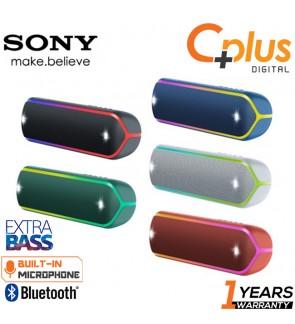 Sony SRS-XB32 / XB32 EXTRA BASS Bluetooth Wireless Portable Speaker with NFC , Lighting