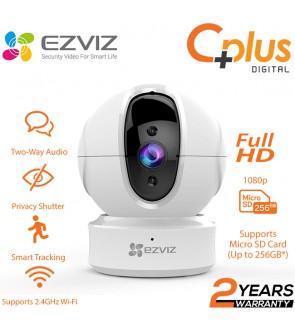 EZVIZ C6CN 1080P Full HD 360° Pan Tilt Motion Tracking Home Security IP Wireless CCTV Camera with Lan Port