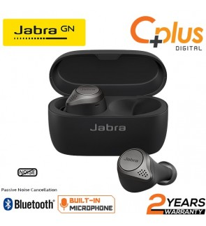 Jabra Elite 75T Passive Noise Cancelling True Wireless Bluetooth Stereo In-Ear Earphone with Charging Case