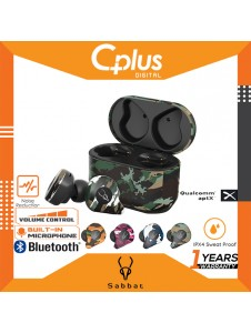 Sabbat E12 Ultra Bluetooth 5.0 TWS True Wireless In-Ear Type Earbuds with Noise Reduction, QI Wireless Charging (Camouflage Series)
