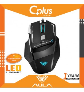 AULA S12 Gaming Mouse up to 4800 DPI with 7 Customized Marco Keys Breath Lighting for Computer PC Laptop